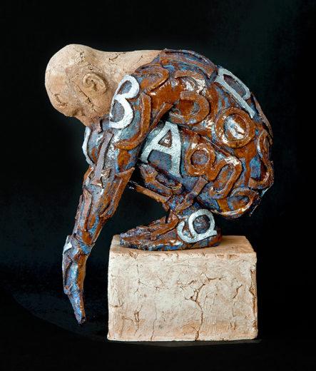 Button of Jumper. A sculpture from Marek Zyga