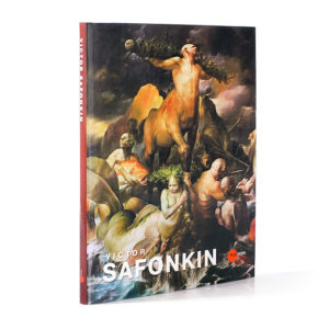 Victor Safonkin Art book, Cover